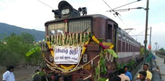 Jolarpet train