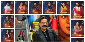 bigg-boss-tamil-3-contestant-profiles