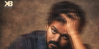 thalapthy-64-is-master