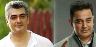 ajith-and-kamal