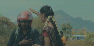 avan peyar amutha trailer