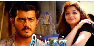 ajith-and-vasunthara