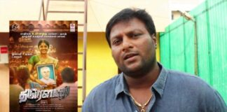director-mohan-g-tamil360newz