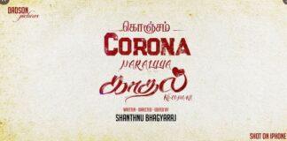 shortflim-tamil360