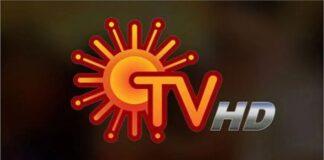 sun tv-tamil360newz