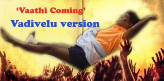 vaathi coming vadivelu version