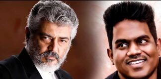 yuvan-and-ajith