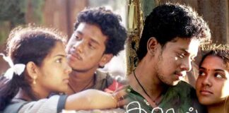 kadhal-movie