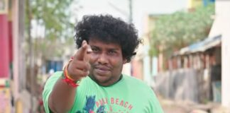 yogi actor-tamil360newz