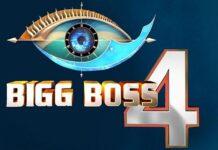 biggboss 4