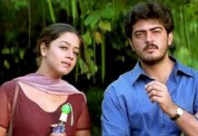 ajith and jothika