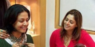 jothika-and -sisters