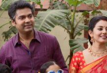 nayagi-serial-tamil360newz