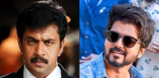 arjun and vijay