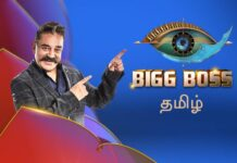 biggboss 4 tamil