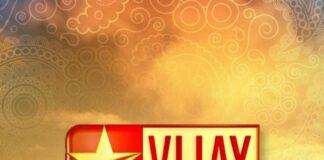vijaytv