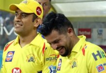 dhoni latest