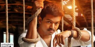 Actor vijay stylish photos stills images