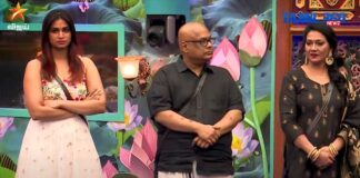 vijay-tv-biggboss-promo
