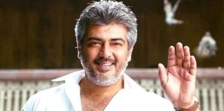 ajith like father mother