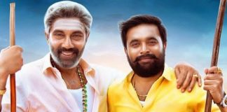 sasikumar movie