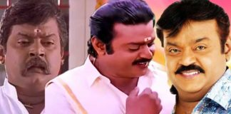 vijayakanth-remix-movie