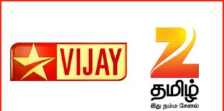 vijay-and-zee-tamil-logo-3-2