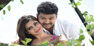 samantha and vijay 3