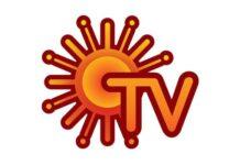 sun tv 1