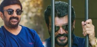 ajith-and-mohan